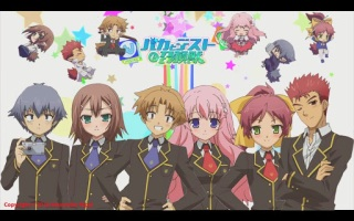 Baka To Test Shoukanjuu 1 13 OVA ENDSub Indo